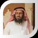 د. عبدالعزيز بن عبدالله الفداء