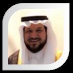 د. محمد بن عبدالله الشيحه